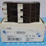 ZB32C-0,4美国伊顿ETN-穆勒Moeller 热过载继电器