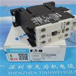 XTCG007B00B5美国伊顿ETN-穆勒Moeller 接触器