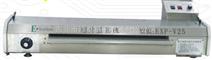 重氮片显影机/氨水机