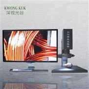 深视光谷 自动聚焦显微镜 SGO-500HBX