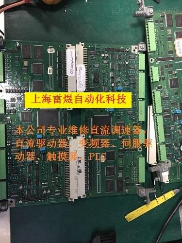 上海西门子6RA70直流调速装置不亮维修公司