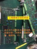上海南通西门子直流调速器报F001/F004维修