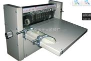HX-300不干胶划线机