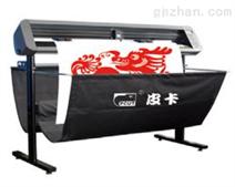 台湾皮卡CS1200反光膜刻字机 深圳威特数控