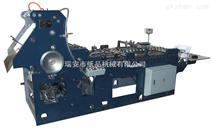 ZF780型自动中式信封机