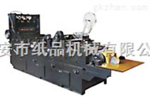 ZF780A 型自动贴纸自粘信封机