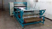 大型卷对卷连续式滚筒烫画机热转印机