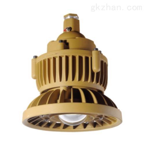 HRD91-50Wb1防爆高效节能LED灯