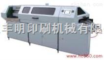 JBT503D/4D 椭圆型胶订包本机(自动上封)