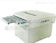 【专业生产】丝印晒版机【泰州广力】欢迎选购 订购
