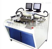 【厂家直销】江苏 电动打孔机 自动打孔机【广力机械】 质量保证