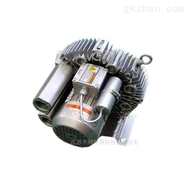 JS-210DH-A1 0.55KW220V单项高压鼓风机