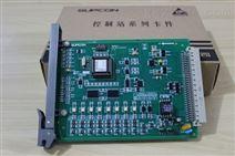 SOE信号输入卡XP369(B)DCS