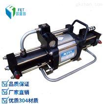 氮氣增壓泵 氣瓶增壓閥用于塑膠行業增壓