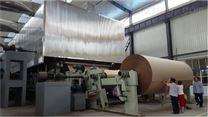 瓦楞纸、牛皮纸造纸机