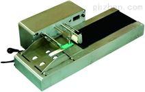 供应领新lxfm03k纸盒分页机