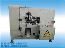 APM-500 全自动打孔机