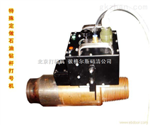 DHJD17北京打标机|D-13标准型工业气动刻字机|【彼格尔斯】气动打号机打标机|天津气动金