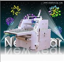 上海香宝-M720液压干式腹膜机 双面覆膜机 印刷厂覆膜机 自动分切覆膜机