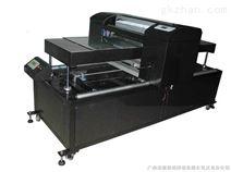 彩色玻璃数码喷墨印花机/玻璃数码印花机