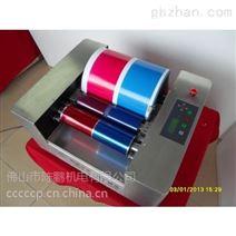 佛山陈鹏厂家直销印刷油墨展色仪CP225-A印刷适性仪,油墨打色机