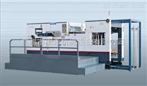 XLMY-1020C/1050/1080自动模切压痕机