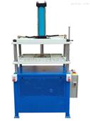 LJ206-12T单头液压压平机书芯压平机 压平设备必备