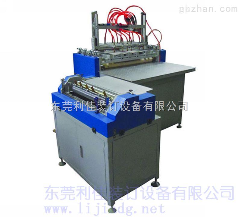 厂家直销LJ308半自动皮壳机,简易皮壳机,精装封面机