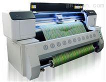 光盘数码直喷印花机