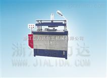 液压模切机 YMQ168