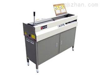 【供应】胶装机
