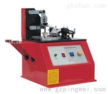 升级版电动移印机 PW-80M