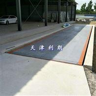 SCS-60T天津60吨电子地磅,80吨地磅秤价格