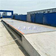SCS-100T四平汽车地秤,100吨工地电子汽车衡价格