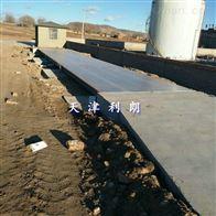 SCS-100T河间市工厂安装100吨电子汽车地磅3*14米
