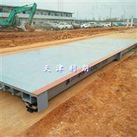 SCS-50T地磅50吨电子汽车磅3乘以9米两节称体
