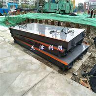 SCS-30T潍坊30吨电子磅秤安装调试,2.5米乘以6米汽车地磅
