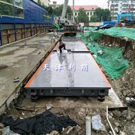 SCS天津100吨电子汽车衡安装价格/60T地磅秤多少钱台