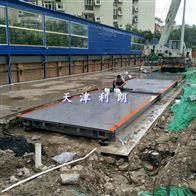 SCS-150T天津150吨汽车衡,数字式地磅100T价格