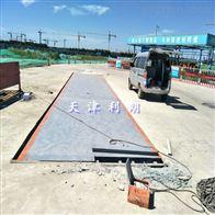 SCS-60T湖南60吨汽车地磅-100吨电子磅3米乘以16米