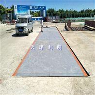 SCS-50T廊坊50吨电子地磅价格,150吨汽车磅安装