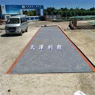 SCS-100T贵州100吨电子汽车衡工地安装,尺寸3m*16m