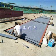 SCS-120t天津120吨数字式地磅安装尺寸3米乘以16米