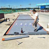 SCS-100T天津100吨平台秤,120吨电子汽车磅价格