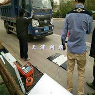 SCS-100T天津100吨工厂地磅,100t电子地泵价格