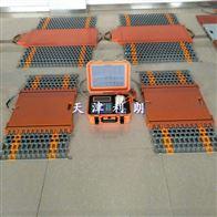 SCS-100T北京100吨电子汽车衡安装报价