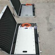 K108120吨移动式雷竞技newbee官方主赞助商报价,150吨便携式轴重仪