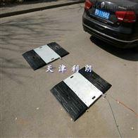 SCS-40T潍坊市40吨便携式地磅秤(*便携式轴重仪)