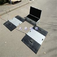 SCS-150T150吨便携式地磅