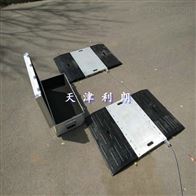 SCS-100T100吨便携式轴重仪,80吨移动式地磅